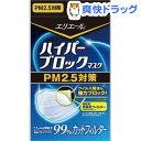 エリエール ハイパーブロックマスク PM2.5対策 ふつうサイズ(7枚入)【エリエール】
