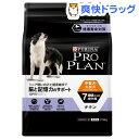 プロプラン 中型犬 7歳以上の成犬用(2.5kg)【プロプラン(ProPlan)】【送料無料】