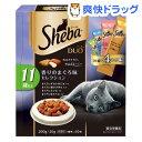 シーバ デュオ 11歳以上 香りのまぐろ味セレクション(200g)【シーバ(Sheba)】