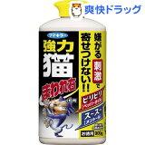 強力 猫まわれ右 粒剤(900g)