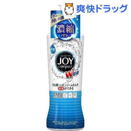 除菌ジョイコンパクト 本体(200mL)【201410pg_so】【fil-DS】【PGS-JY01】【ジョイ(Joy)】[食器洗剤 食器用洗剤 台所用洗剤]