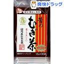 昔のむぎ茶(12g*30袋入)