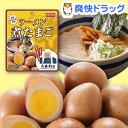 ホテイフーズ 大勝軒ラーメン煮たまご(45g)