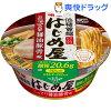 低糖質麺 はじめ屋 糖質50%オフ こってり醤油豚骨味(1コ入)