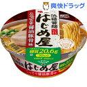 【訳あり】低糖質麺 はじめ屋 こってり醤油豚骨味(1コ入)