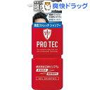 プロテク 頭皮ストレッチ シャンプー ポンプ(300g)【PRO TEC(プロテク)】