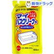 マイバスクリーナー 詰替用(400mL)[液体洗剤 風呂用]