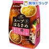 スープはるさめ 鶏しお&とんこつしょうゆ(6食入)