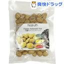 ナトゥルス 有機サチャインチナッツ(50g)【ナトゥルス】