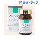 フェルラ酸&ガーデンアンゼリカ 30日分(90粒)【補完