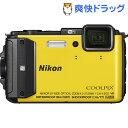 ニコンデジタルカメラ クールピクス AW130 イエロー(1台)【クールピクス(COOLPIX)】【送料無料】