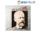 オムニバス 作曲家 チャイコフスキー CD T15P-817(1枚入)