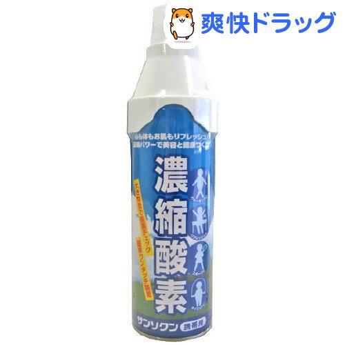 オカモト サンソクン濃縮酸素 5L