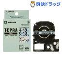 テプラ・プロ ヘッド・クリーニングテープ 4〜18mmテープ幅対応 SR18C(1コ入)【テプラ(TEPRA)】