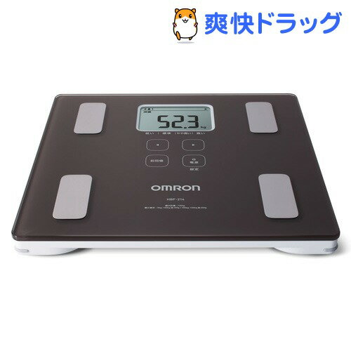 オムロン 体重体組成計 カラダスキャン HBF-214-BW(1台)【カラダスキャン】[体重計]【送料無料】