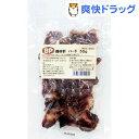 ベストパートナー 鶏砂肝 ハード(50g)