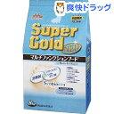 スーパーゴールド ネオ 体重調整用(8kg)【スーパーゴールド】[無添加 無着色]【送料無料】