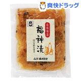 【訳あり】香味食菜 福神漬(100g)