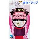 サワデー ピンクピンク フォー トイレ ウエディングフラワー つけ替え用(65mL)【サワデー】