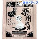 越中富山薬用風呂 紫蘇の香り(25g)