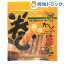 ドッグスターネオ ササミ巻きクッキー チーズ(8本入)【ドッグスターネオ】[ササミ 犬 おやつ]