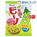 東ハト ビーノ うましお味 70g(70g*3袋セット)