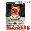 オーブンベークドトラディション 全犬種用 ラム&ブラウンライス味(2.27kg)【オーブンベークドトラディション】【送料無料】