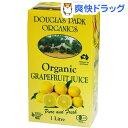 オーガニックグレープフルーツジュース グレープフルーツ ジュース