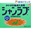 シャンラブ エメラルドグリーン(30包入)【シャンラブ】[入浴剤]