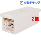 CD・DVD収納 スマートケース オールクリア(1コ入*2コセット)