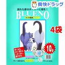 猫砂 ブルーノ(10L*4コセット)【送料無料】
