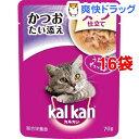 カルカン パウチ スープ仕立て 1歳から かつおたい添え(70g*16コセット)【カルカン(kal kan)】