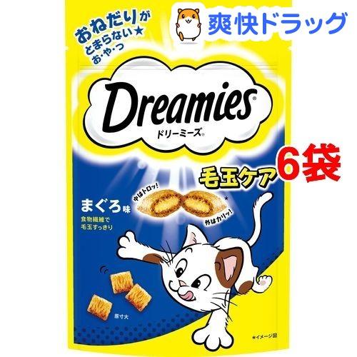 ドリーミーズ 毛玉ケア まぐろ味(60g*6コセット)【ドリーミーズ】