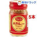 ハチ食品 純カレー(40g*5コセット)【Hachi(ハチ)】