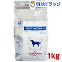 ロイヤルカナン 犬用 アミノペプチド フォーミュラ ドライ(1kg)