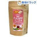 小川生薬 国産たんぽぽブレンド茶(5g*20袋入)