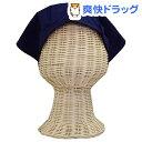 カーブが綺麗に出る三角巾 子供用 紺(1枚入)