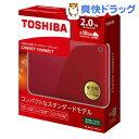 東芝 ポータブルハードディスク CANVIO CONNECT 2.0TB レッド HD-PE20TR / 東芝(TOSHIBA)☆送料無料☆