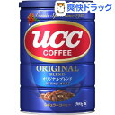 UCC オリジナルブレンド 缶(粉)(360g)