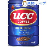 UCC オリジナルブレンド 缶(360g)