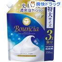 バウンシア ボディソープ 清楚なホワイトソープの香り 詰替用...