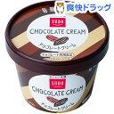 【訳あり】スドー 紙カップ チョコレートクリーム(135g)