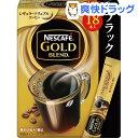 ネスカフェ ゴールドブレンド スティック ブラック(18本入)【ネスカフェ(NESCAFE)】