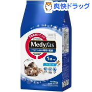 メディファス 1歳から フィッシュ味(250g*6袋)【メディファス】