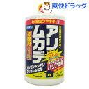 (殺虫剤)わる虫フマキラー 粉剤 1kg★税込3150円以上で送料無料★