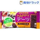 HAPPYデーツ ラムレーズン味(4本入)