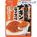 丸美屋 ソフトふりかけ チキンライス味(28g)【ソフトふりかけ】