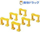 プラレール J14 ブロック橋脚(1セット)【プラレール】[タカラトミー おもちゃ]