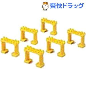 プラレール ブロック タカラトミー おもちゃ