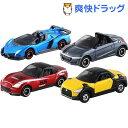 トミカ トミカギフト オープンカー セレクション(1セット)【トミカ】【送料無料】